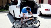 Bicycle Innovation